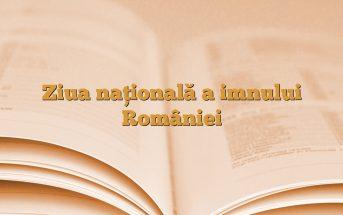 Ziua națională a imnului României